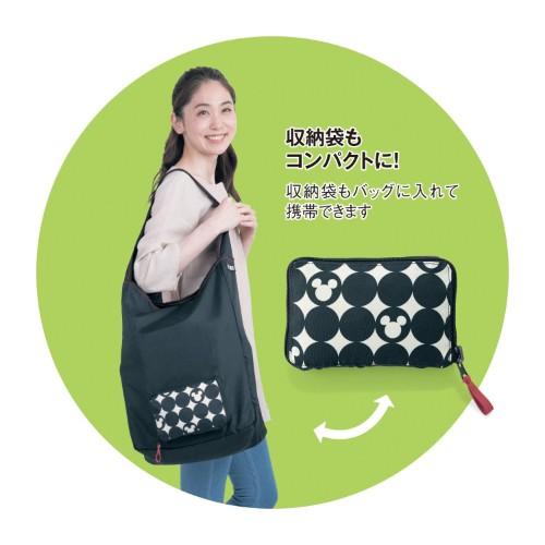 国内最小&軽量ベビーカー『ポキット』のココがスゴイ!【プレゼント付き!】_1