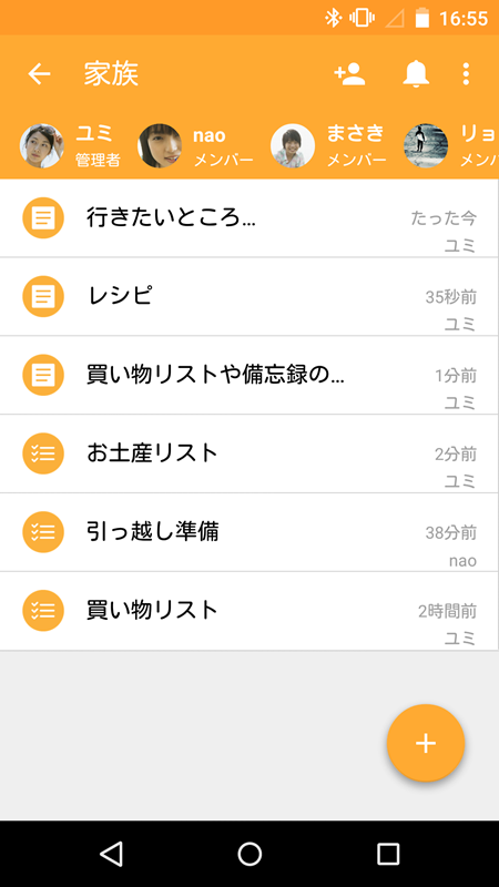 Screenshot_2015-06-29-16-55-52