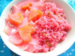 ピンククリームシチューrice