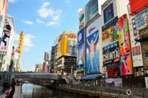 ママ友関係にも地域性が出る? 大阪のママ友と仲良くなる方法