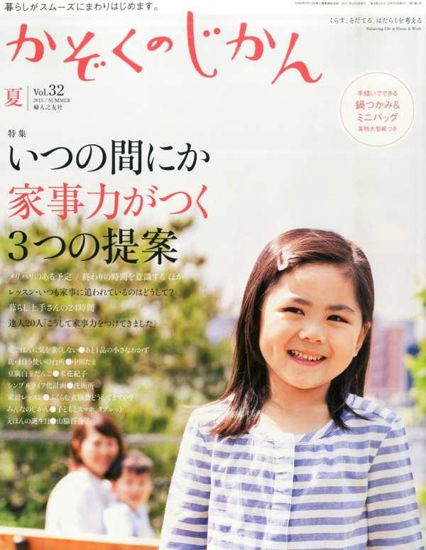 みんなは何を読んでる?おススメの子育て雑誌をご紹介!_1