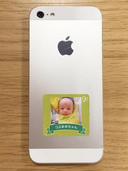 tsubumame_smartphone
