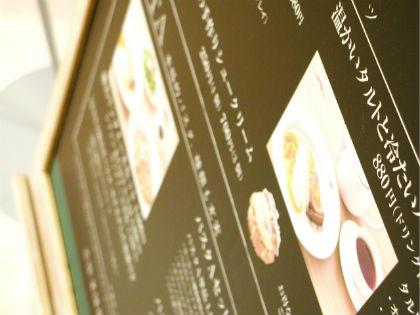 アレンジ カフェ風2