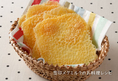 コンビニおつまみ アレンジレシピ3