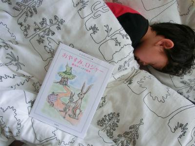 おやすみロジャー 効果2