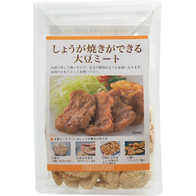 大豆ミート 薄切り肉タイプ