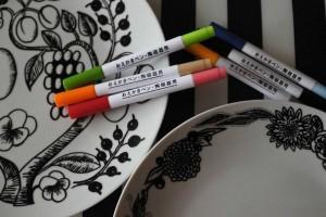 おえかきペン