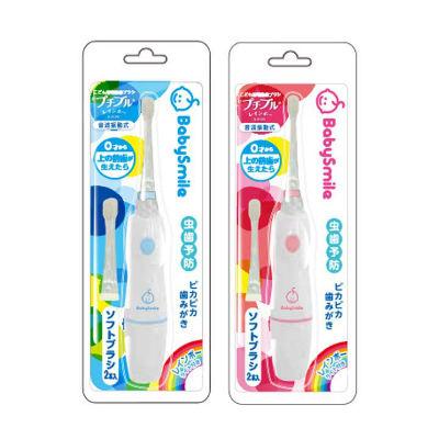 子ども用電動歯ブラシ