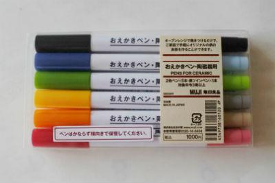 無印良品 おえかきペン