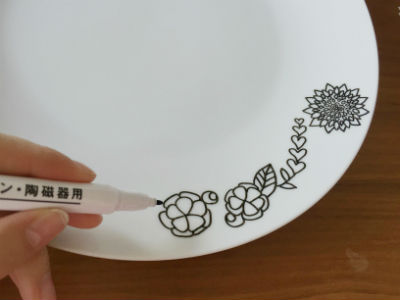 オリジナル食器 描き方1
