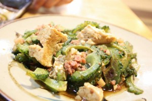 抗酸化物質やミネラルたっぷり!『沖縄野菜』の驚きのパワーとは