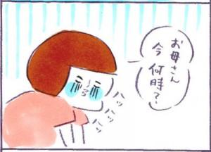 妊娠日記7