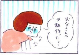 妊娠日記8