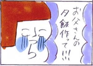 妊娠日記10