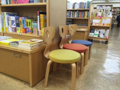 教文館ナルニア国 椅子