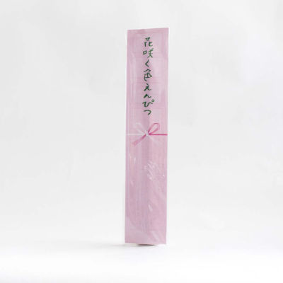 花咲く色えんぴつ5