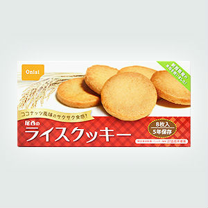 非常食  ライスクッキー