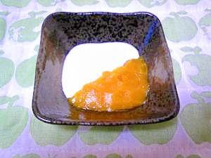 かぼちゃ離乳食レシピ1