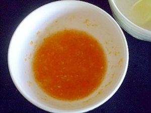 かぼちゃ離乳食レシピ2