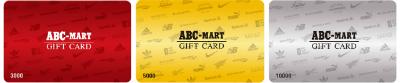 ギフトカード ABCマート