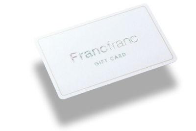 ギフトカード フランフラン