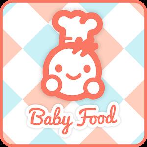 離乳食アプリ3