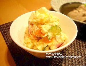 ポテトサラダ アレンジレシピ1