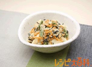 ポテトサラダ アレンジレシピ5