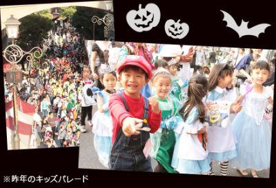 ハロウィンイベント1
