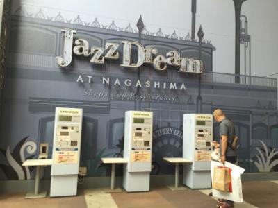 名古屋アンパンマンこどもミュージアム アウトレット