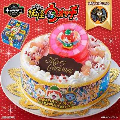 クリスマスケーキ 妖怪ウォッチ