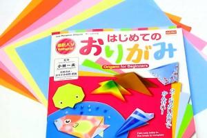 初めての折り紙に最適!ダイソーの『はじめてのおりがみ』で遊んでみた