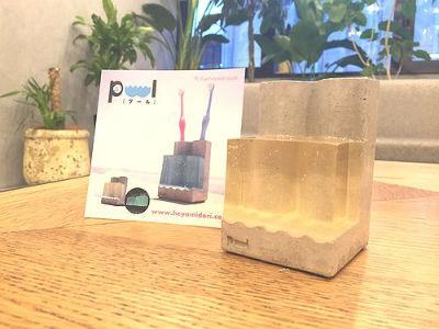 歯ブラシスタンド Pool-D