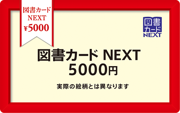 tosho_next_sample_o_peter5000