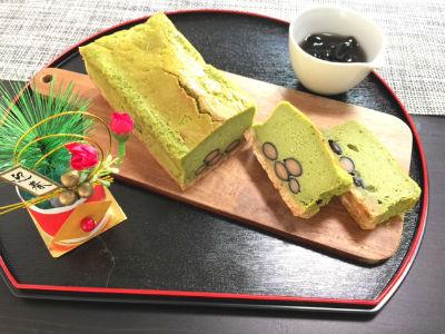 おせちアレンジレシピ2