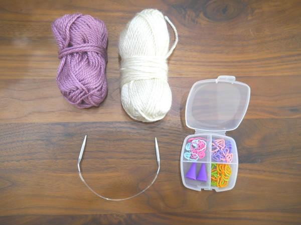 輪針編み 準備するもの