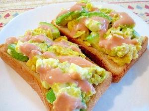 アボカドトーストレシピ2