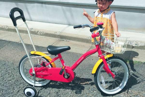 初めての子ども用自転車どう選ぶ?カスタマイズできるキッズ自転車を作りに行ってみた!