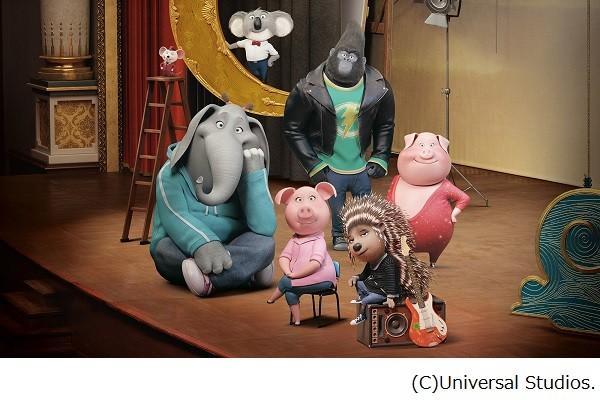 【試写会10組20名ご招待】全世界が注目の映画『SING/シング』の魅力を徹底解剖!