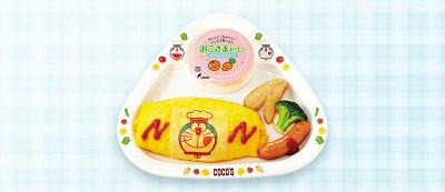レストラン アニメコラボ2