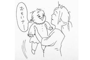 ついに書籍化も!カフカ ヤマモトさんの笑いにあふれた家族絵日記が素敵すぎ☆