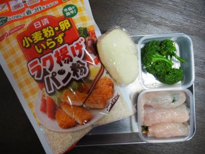 お弁当時短テクレシピ4