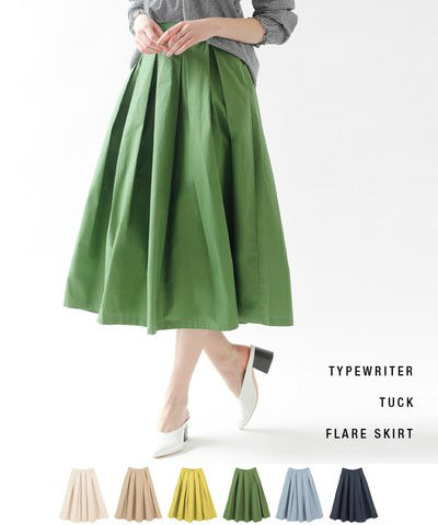 30代ママにオススメのファッション通販サイト