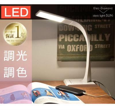 勉強時の照明器具