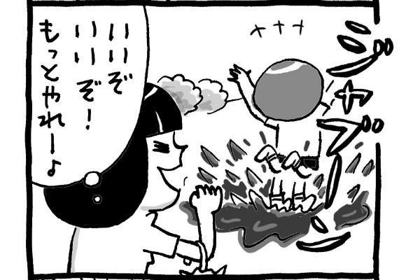 【育児マンガ】泥んこ遊び/『トコちゃんとてるてる母さん』第14回