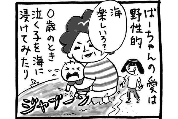 【育児マンガ】トコちゃん、田舎へ行く/『トコちゃんとてるてる母さん』第19回