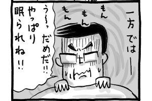 【育児マンガ】孫が大好きなじぃちゃん/『トコちゃんとてるてる母さん』第20回