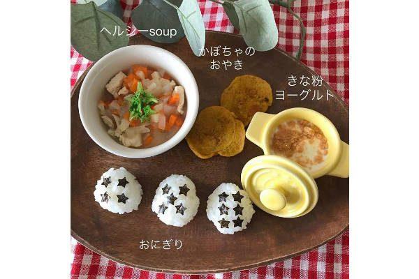 みんなのInstagram投稿紹介【#ママプ離乳食 Vol.1】