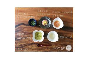 みんなのInstagram投稿紹介【#ママプ離乳食vol.4】