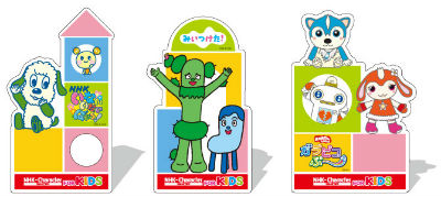 NHK-Character POP UP SHOP FOR KIDS